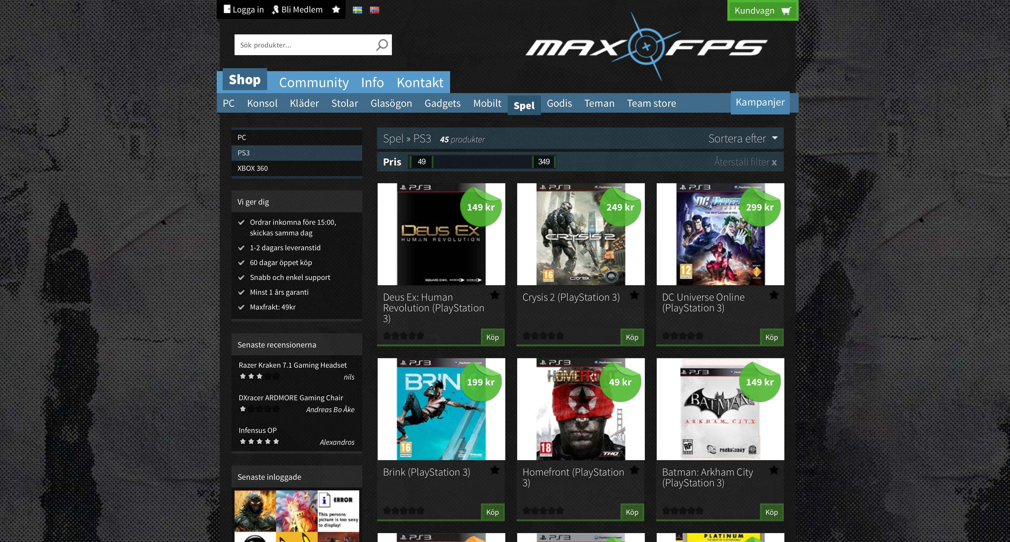 MaxFPS Category
